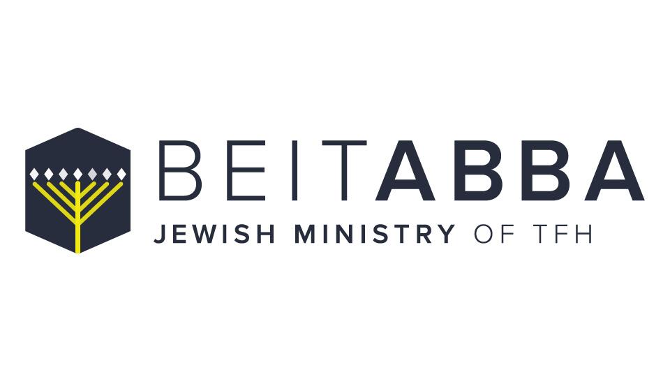 Beit_Abba_logo_2016_960
